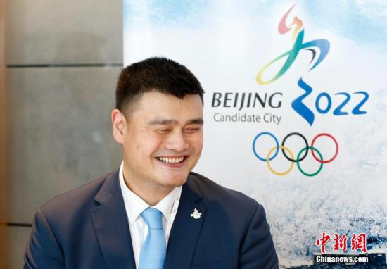姚明:演练陈述次次被打动 用真诚打动国际奥委会