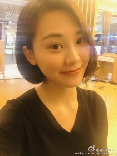 刘莎莎晒干练短发照网友:很清新很可爱(图)