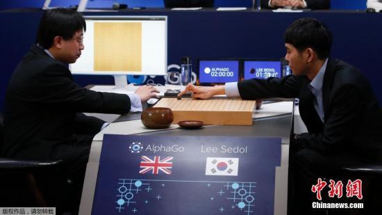 柯洁感慨机器人未来或砸棋手饭碗愿约战AlphaGo