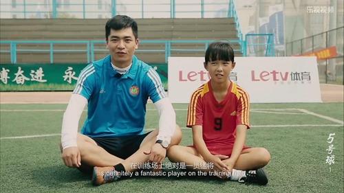 首部校园足球纪录片《5号球》上线为中国足球寻未来