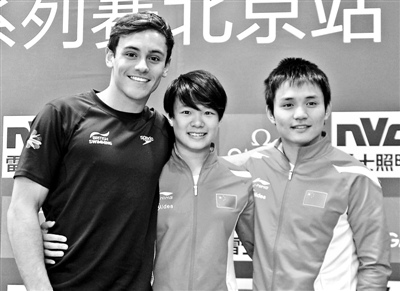 """""""梦之队""""再战水立方世界跳水系列赛北京站将举行"""