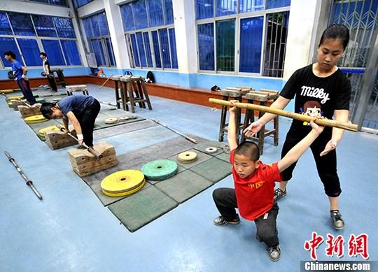 """中国体育发展""""十三五""""规划:深化重点领域改革创新"""