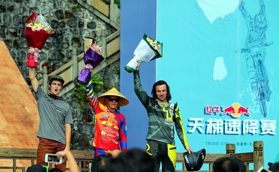 红牛天梯速降赛收官竞速赛巴西选手15秒夺冠