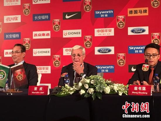 张剑:里皮对亚洲、中国足球情况有一定了解和认知