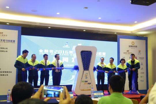 2016巽寮湾半程马拉松赛12月18日开跑报名已启动