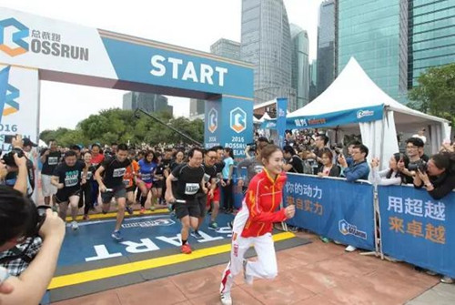 BOSSRUN总裁接力邀请赛:商界精英的跑步盛事