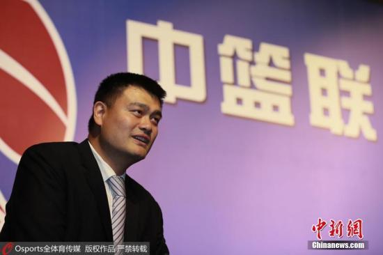 姚明任2019篮球世界杯官方形象大使