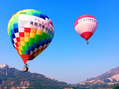 河南省唯一国家级航空飞行营地试点落户洛阳万安山