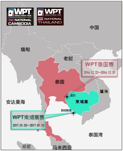 WPT泰国、柬埔寨赛上线圣诞开启竞技狂欢