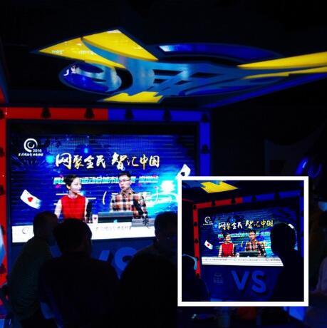 2016全国网络智力运动会无锡站12月11日开赛