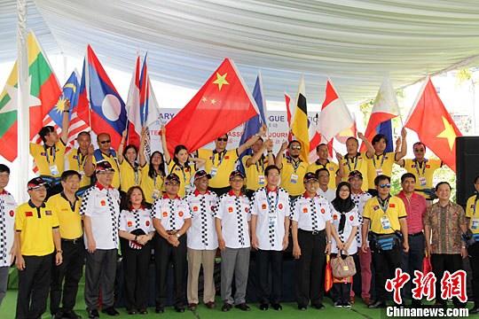 东盟举行2016年中国-东盟国际拉力车赛收车仪式