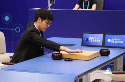 首战失利!围棋人机大战柯洁不敌AlphaGo