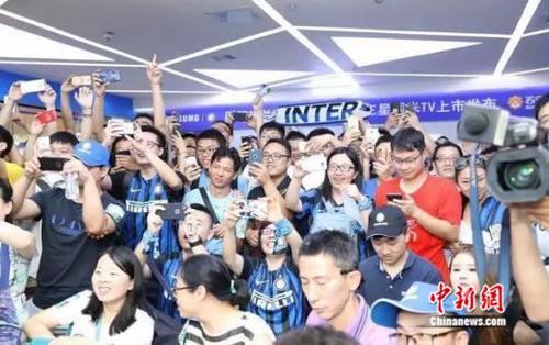 张近东与国米管理层新赛季前沟通开启商业新征程