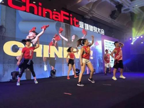 助力鹏城健身产业智能升级 鬼工科技助阵ChinaFit