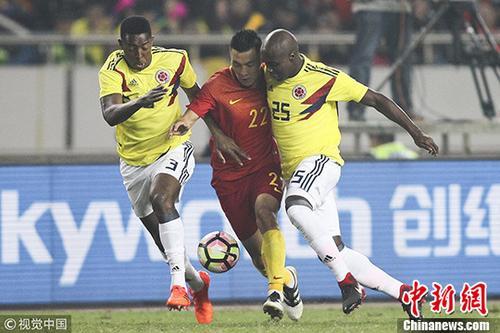 国足0:4不敌南美劲旅哥伦比亚遭遇热身赛两连败