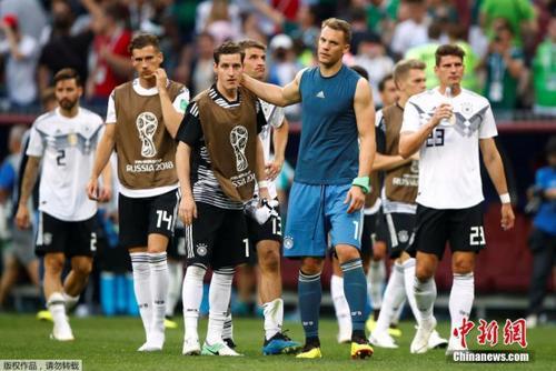 过往6届世界杯次战德国仅1胜天才中场获球迷力挺