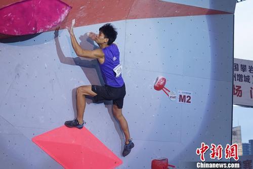中国攀岩联赛广州增城站举行 宋华龙获全能冠军