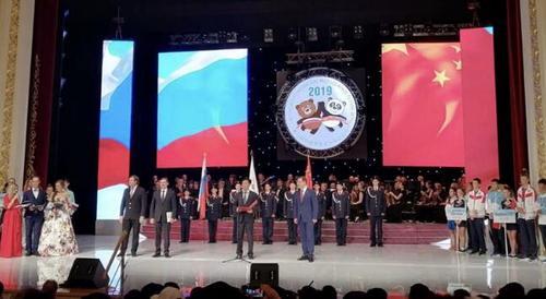 幸运28杀尾是什么意思,第八届中俄夏季青少年运动会开幕