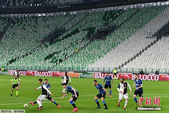 意甲联赛将于5月4日恢复个人训练