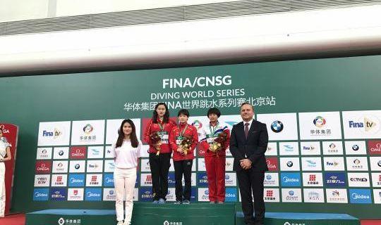跳水系列赛北京站收官中国队包揽全部十枚金牌