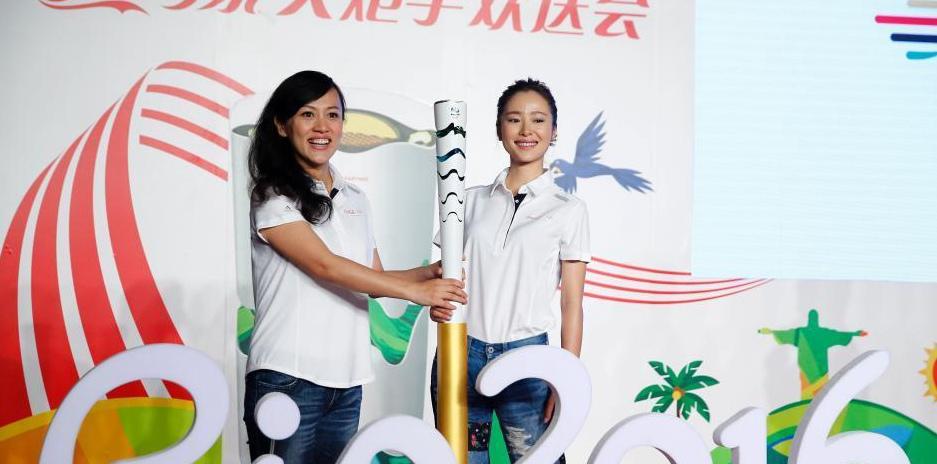2016里约奥运会中国火炬手出征