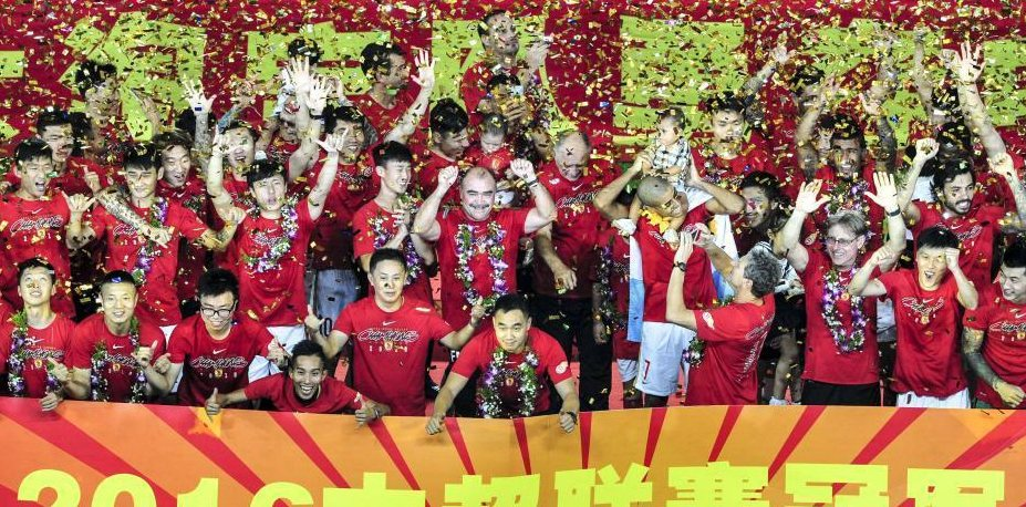 广州恒大提前两轮实现中超六连冠