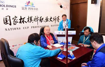 """首届""""富龙•国家杯棋牌职业大师赛""""在琼举行"""