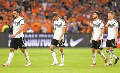 16年首负荷兰队 德国队垫底降级?