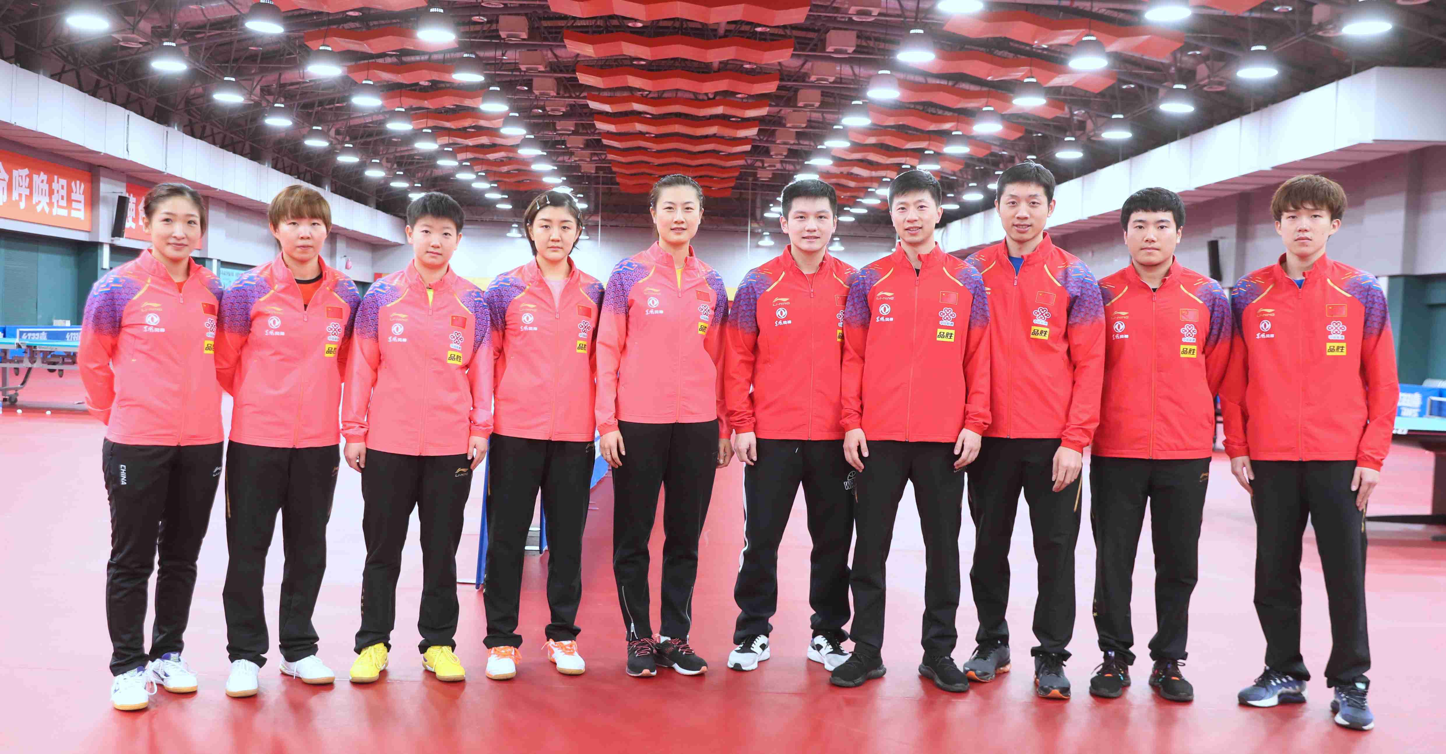 国乒公布2020釜山团体世乒赛名单 马龙丁宁领衔