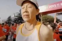 保洁阿姨完成84场马拉松