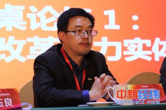 4月8日,中央财经大学教授黄震在第二届中国新常态经济发展高层论坛上讲话。 潘世杰/摄