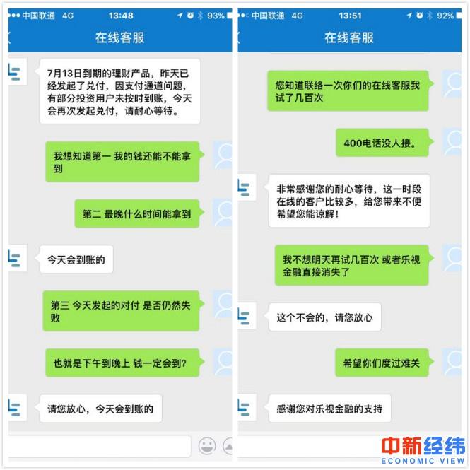 资料图 来源:<a target='_blank' href='http://www.chinanews.com/' >中新网</a>
