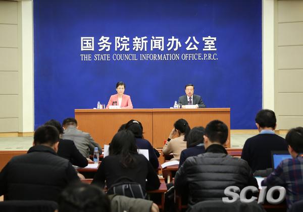 国新办14日就1-2月份国民经济运行情况举行发布会 图片来源:国新办官网