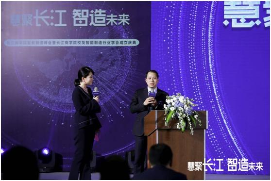 近日,长江商学院智能制造峰会在京举行。主办方供图
