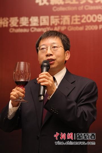 张裕总工程师李记明入选泰山产业领军人才(图)