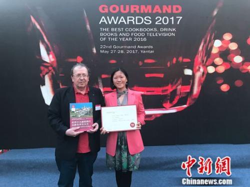 酒百合荣获第22届国际美食美酒图书奖特别贡献奖