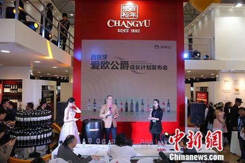 外媒:张裕成为中国重要的葡萄酒进口商