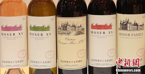 """张裕一款酒被英国酒评家誉为<br>""""现代赤霞珠的范本"""""""