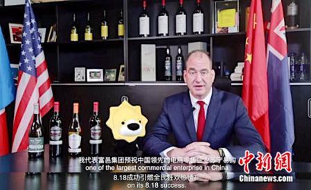 从葡萄酒看消费升级苏宁海外直采品质凸显