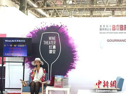 winelife:用中国标准为世界美酒评分