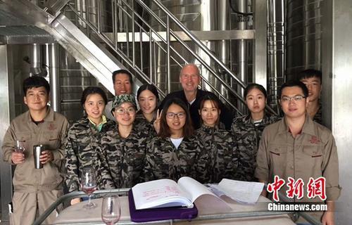 张裕摩塞尔十五世酒庄迎来西农葡萄酒学院实习生