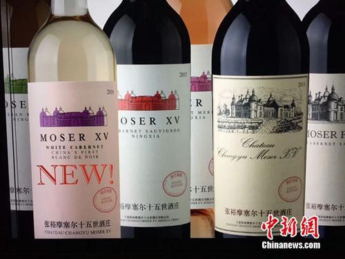 来自中国的赤霞珠:张裕6款葡萄酒进入瑞士