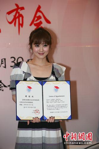 朴龙河自杀身亡_韩国男艺人朴龙河自杀身亡年仅33岁