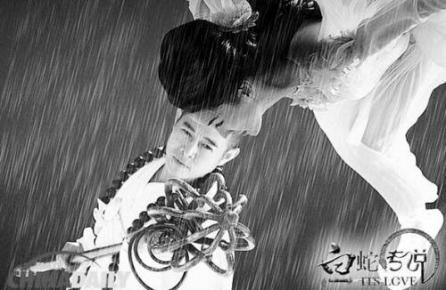《白蛇传》上映褒贬不一白娘子清贫毫不矜持(图)
