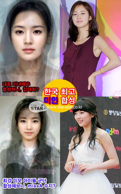 韩国最漂亮美女合成照出炉集中七女星亮点图