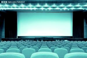博纳院线将试行影片分级制度 观众专家态度积
