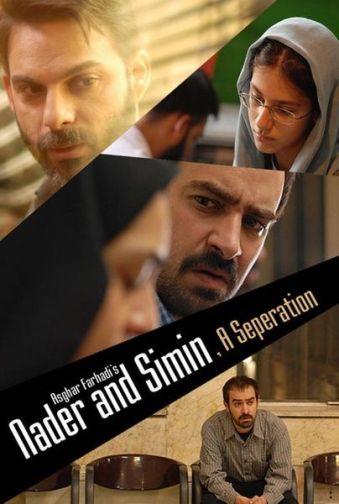 伊朗电影《纳德和西敏:一次别离》获最佳外语片