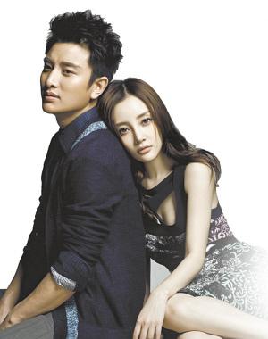 贾乃亮(左),李小璐