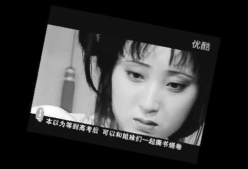 恶搞高考视频热传 晴川安慰八阿哥:大题全没写