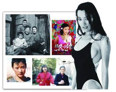 陈冲/昨日下午一点开始,著名演员、导演陈冲开始在微博上分享自己从...